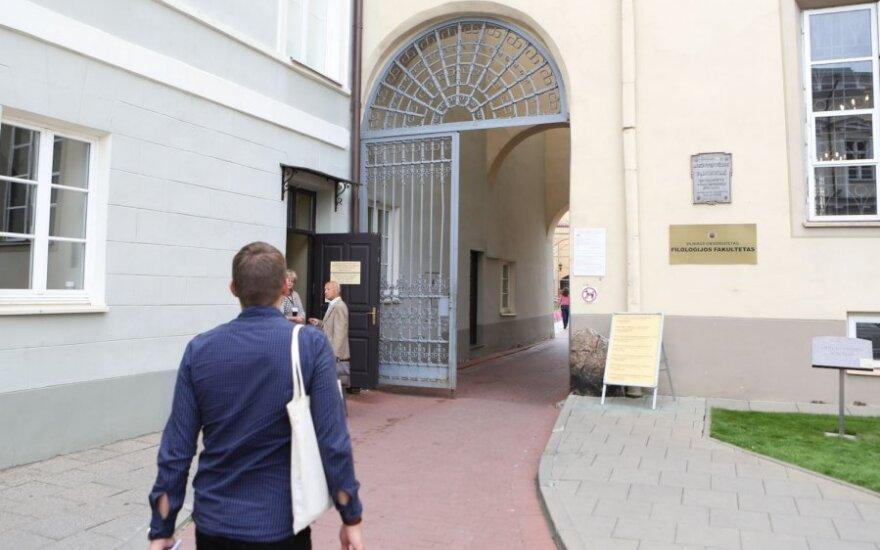 Плата за вход в Вильнюсский университет удивляет и министра образования, и посетителей