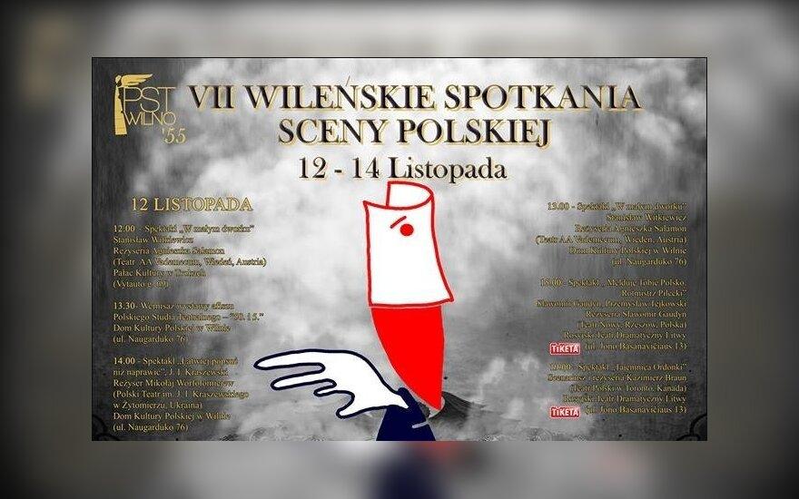 VII Wileńskie Spotkania Sceny Polskiej
