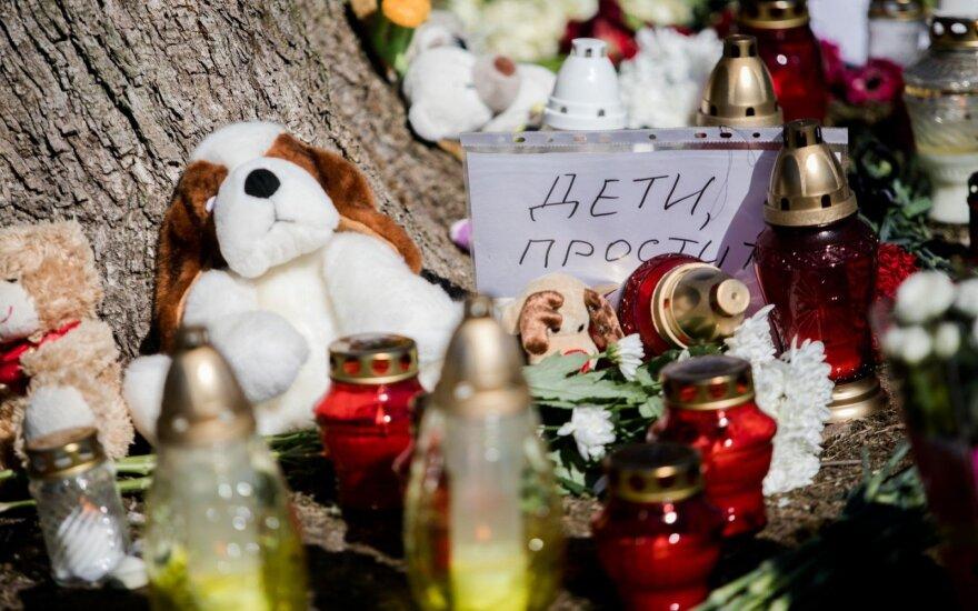 """Путин объявил общенациональный траур из-за пожара в кемеровском ТЦ """"Зимняя вишня"""""""