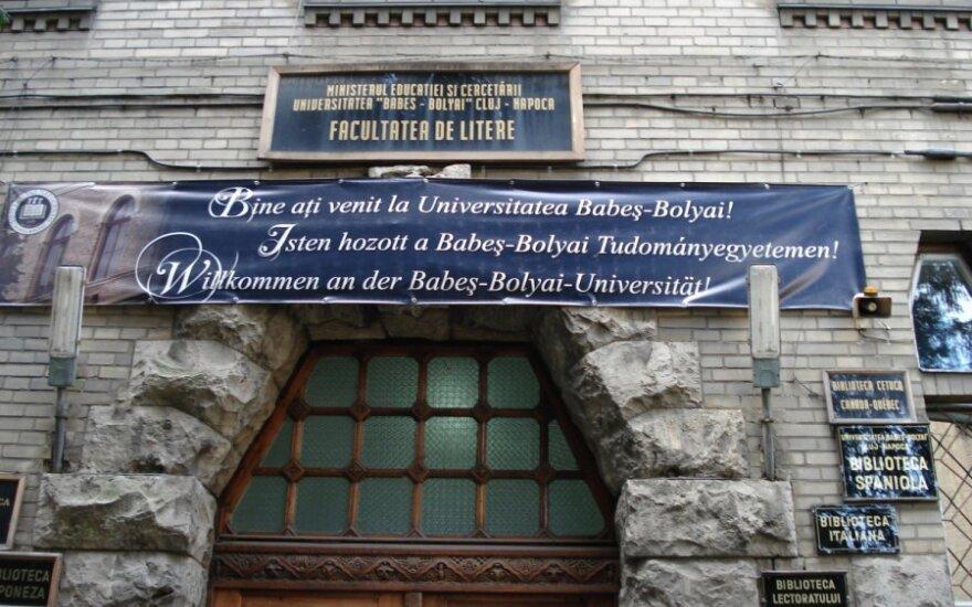 Uniwersytet Babeş-Bolyai w Klużu (Cluj-Napoca), fot. Krzysztof Kolanowski