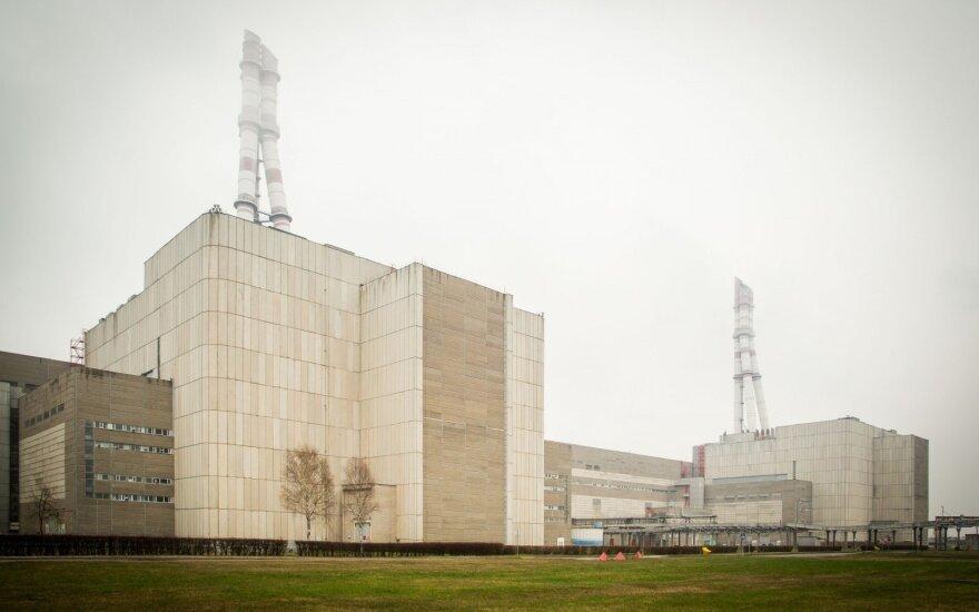 Янулявичюс: на закрытие ИАЭС могут понадобиться средства