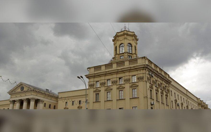 Baltarusijos KGB