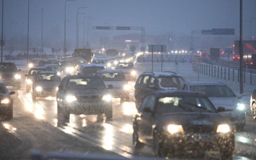 Погода: в ближайшие дни водители должны быть особенно внимательными