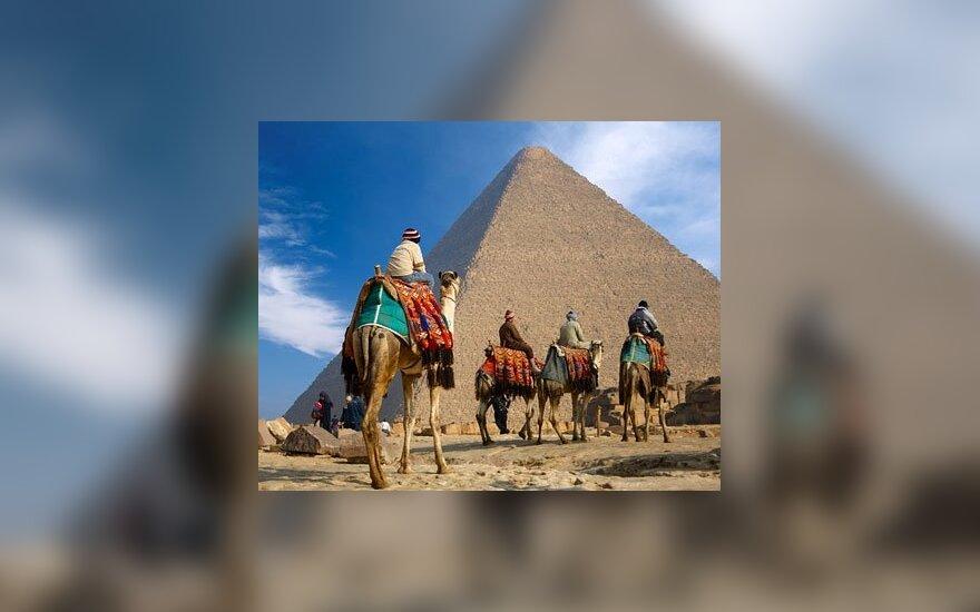 В Египте проходит референдум, меняют Конституцию
