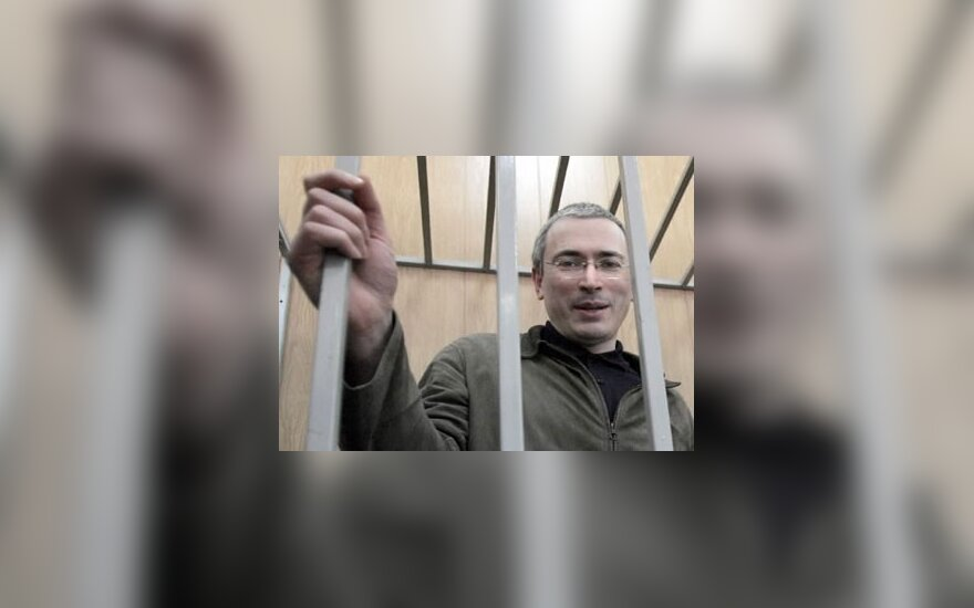 Евросуд рассмотрит жалобу Ходорковского