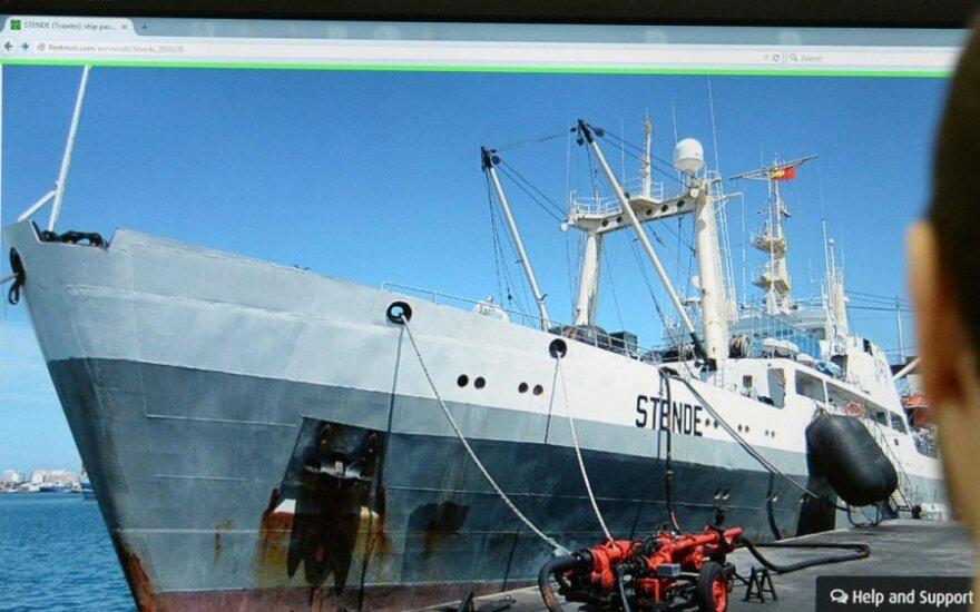 """Спасенных моряков траулера """"Дальний Восток"""" доставили на Сахалин"""