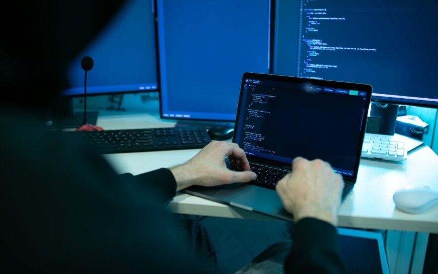 Грузия обвинила Россию в масштабной кибератаке на правительственные сайты