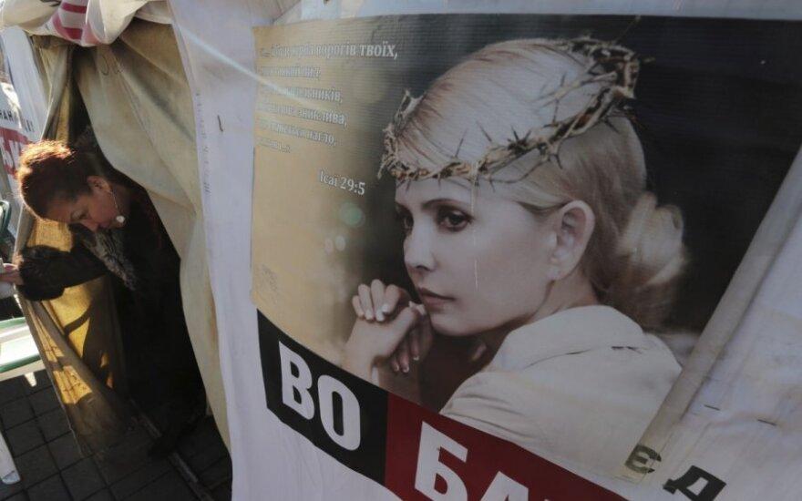 Суд отказал Тимошенко в облегчении режима отбывания наказания