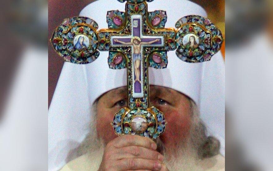 Патриарх: Бог накажет виновников распада Союзного государства