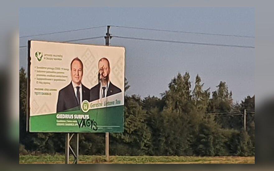В Шакяйском районе вандалы изрисовали плакат с фотографией премьера Литвы