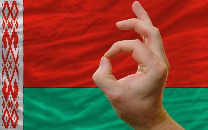 Литовец за 17 млн. литов приобрел банк в Беларуси