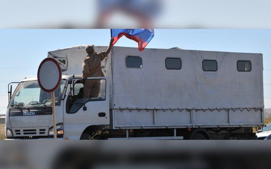 На Донбасс прибыл четвертый российский гуманитарный конвой
