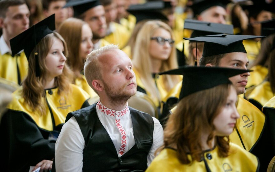 Евросоюз продолжит поддержку действующего в Вильнюсе белорусского ЕГУ