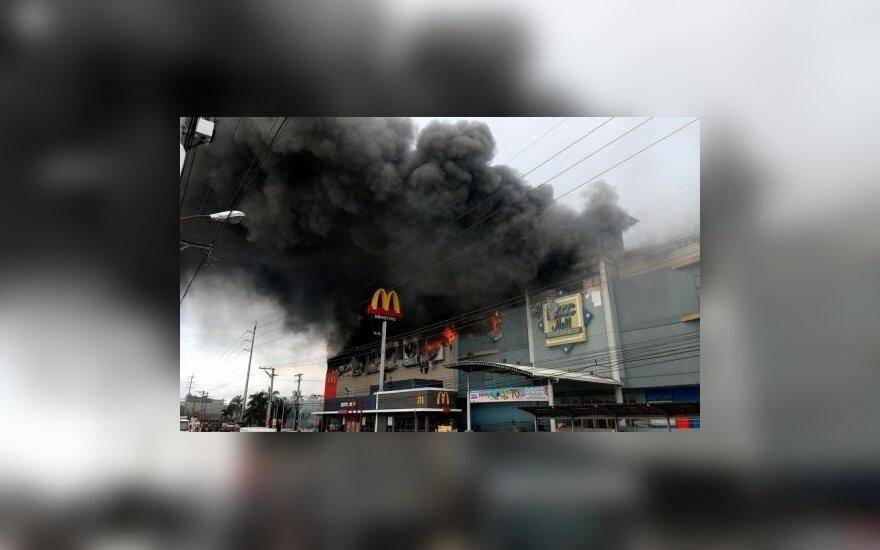 На Филиппинах сгорел торговый центр: почти 40 погибших