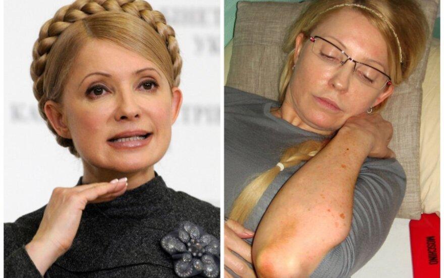 Тимошенко призвала Запад сорвать парламентские выборы на Украине