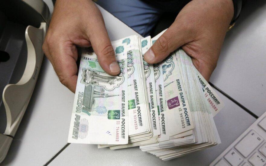 Резервный фонд России за месяц сократился на 15%