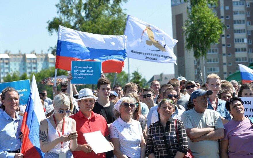 На проспекте Сахарова в Москве проходит митинг против повышения пенсионного возраста