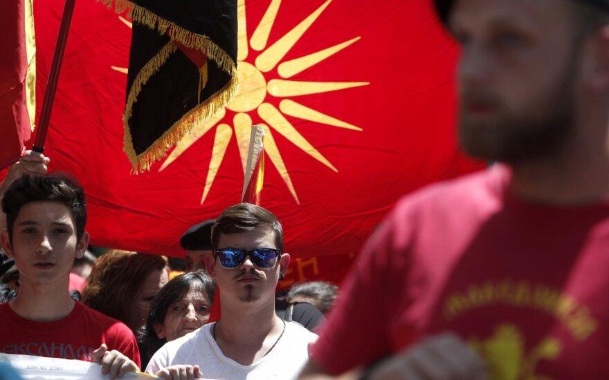 Запад и Кремль с тревогой ждут исхода референдума в Македонии