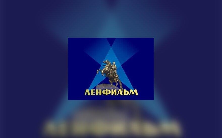 """Логотип """"Ленфильма"""". С сайта lenfilm.ru"""