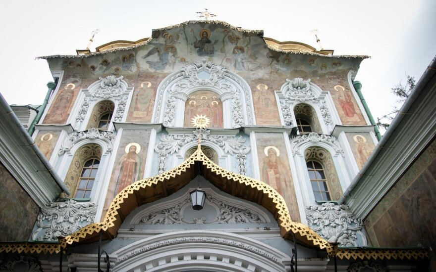 РПЦ просит не признавать Православную церковь Украины