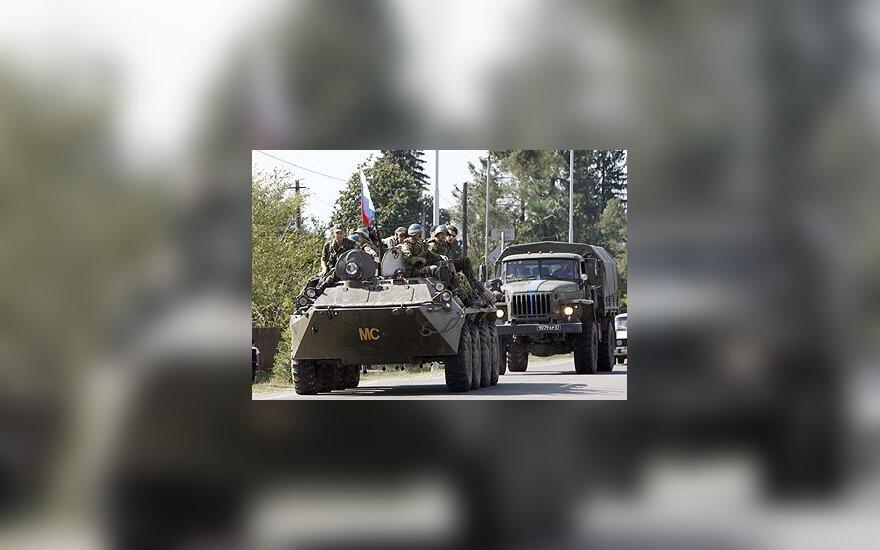 Российские военные покидают грузинское село