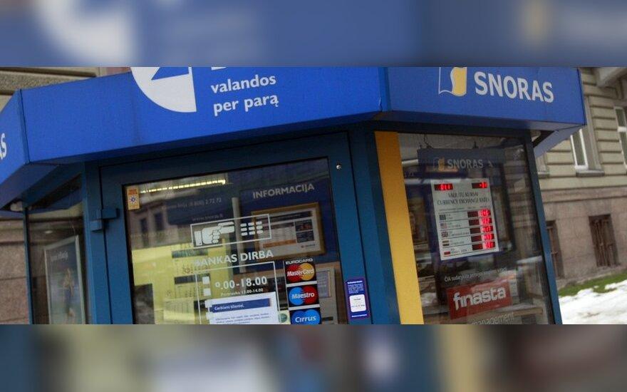 Мошенники атакуют клиентов банка Snoras