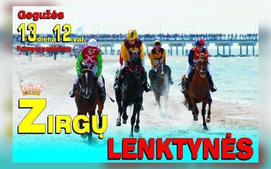 Žirgų lenktynių Palangos paplūdimyje plakatas