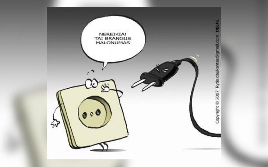 Бугаев: у нас договоренность с прибалтами