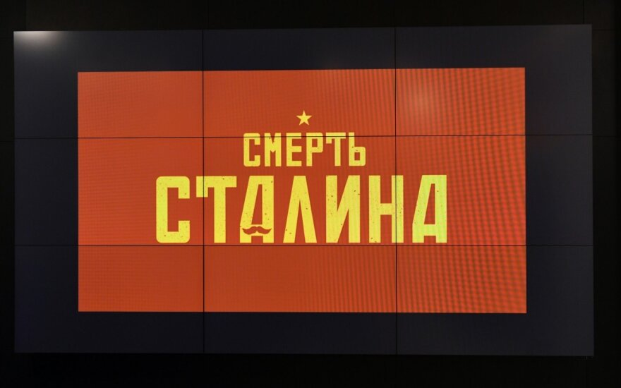 """Правнук """"Смерть Сталина"""" не смотрел, но оскорблен: нельзя снимать комедии о смерти людей"""