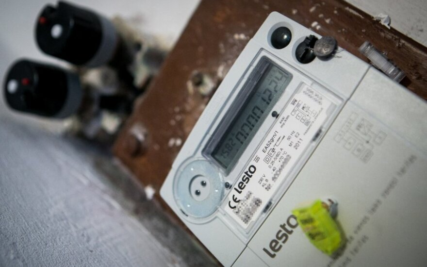Меняются цены на электроэнергию и газ