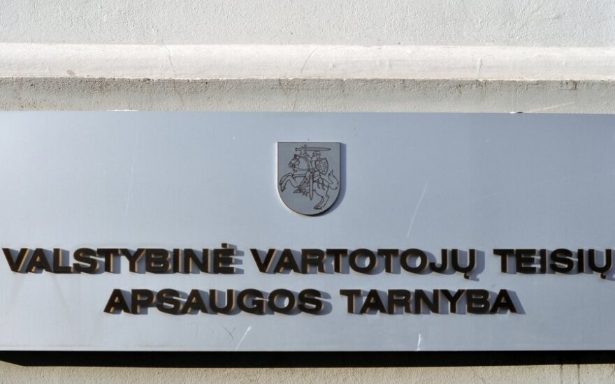 Компании Skrydžiai LT назначен штраф в размере 4000 литов