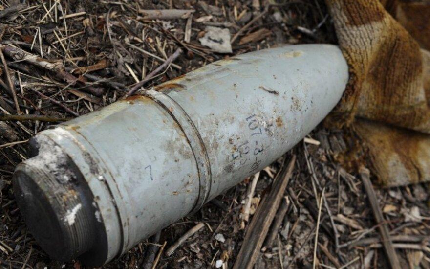 Под Донецком произошло столкновение с применением артиллерии