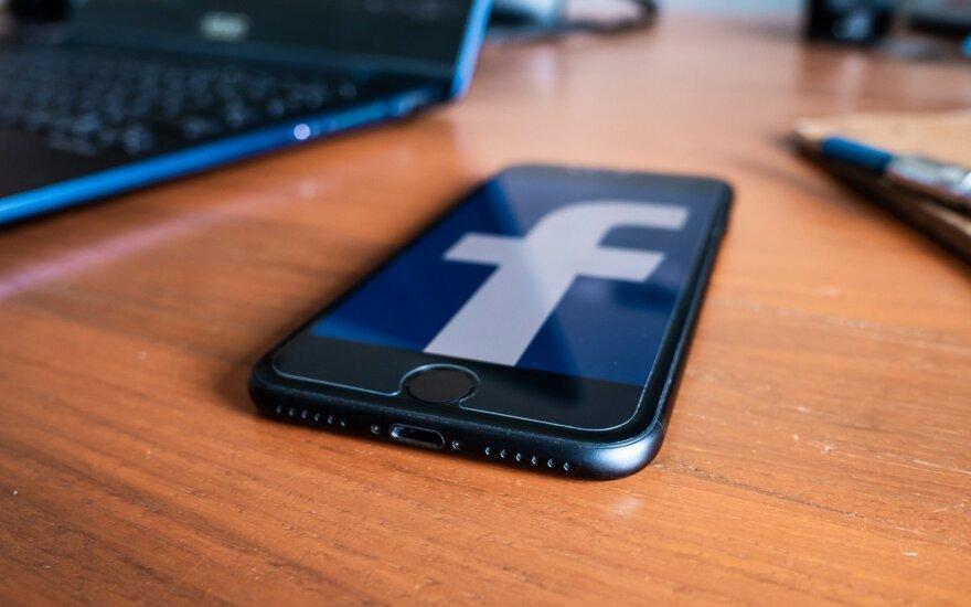 """СМИ: Алгоритмы Facebook пометили 65 тысяч россиян как """"изменников родины"""""""