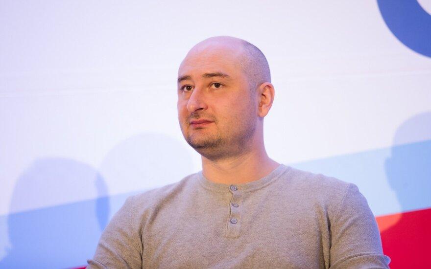 Россия внесла журналиста Бабченко в список террористов