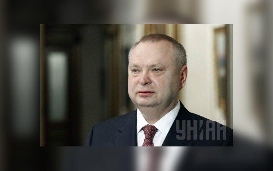 Экс-губернатор Запорожской области Украины найден мертвым