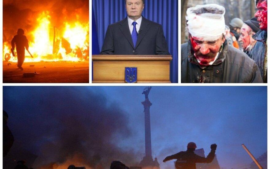 В МВД Украины отрицают, что Янукович объявлен в розыск