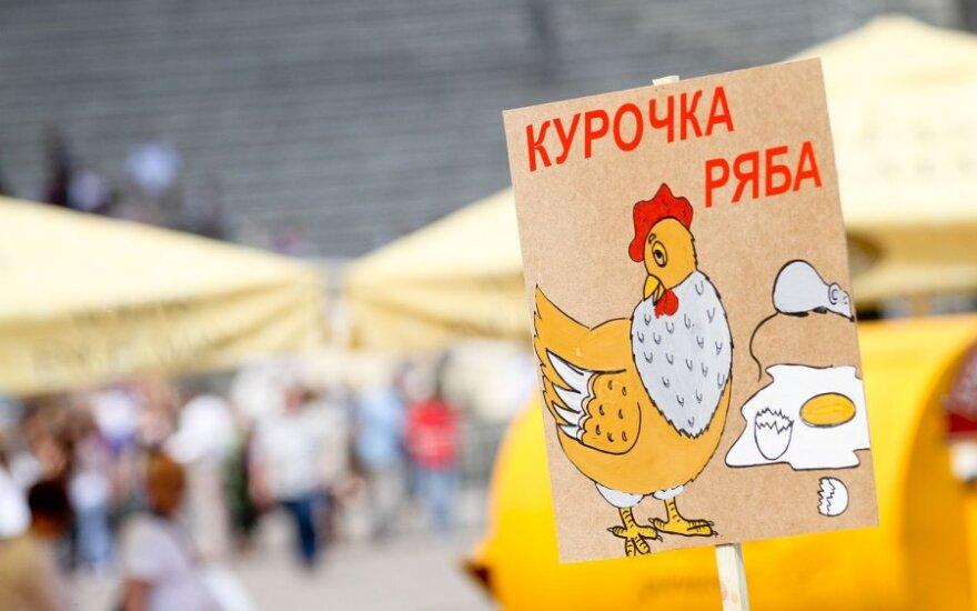 Ученые: пространство русского языка в Литве сужается