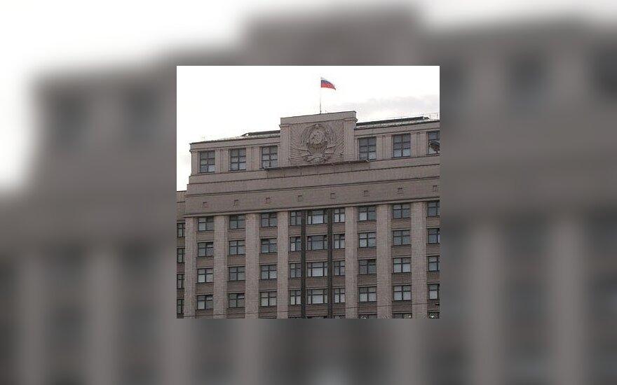 Rosja: Duma Państwowa w Moskwie jest pilnie ewakuowana