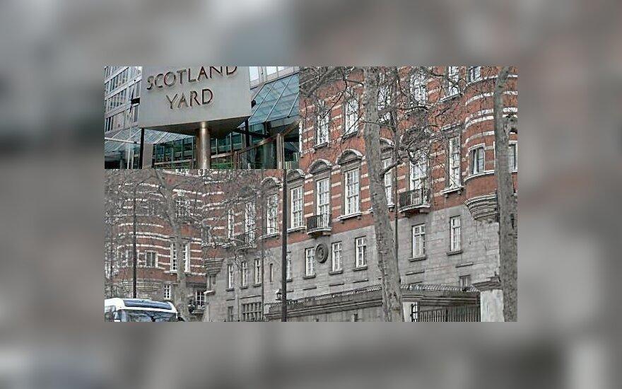 Скотленд-Ярд обвинил масонов в заговоре против полиции
