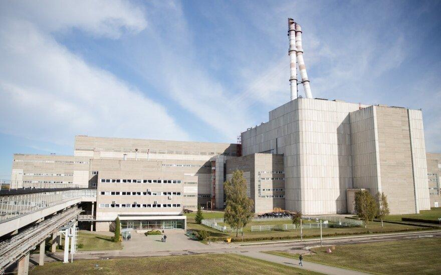 Европарламент одобрил выделение 780 млн евро на закрытие Игналинской АЭС