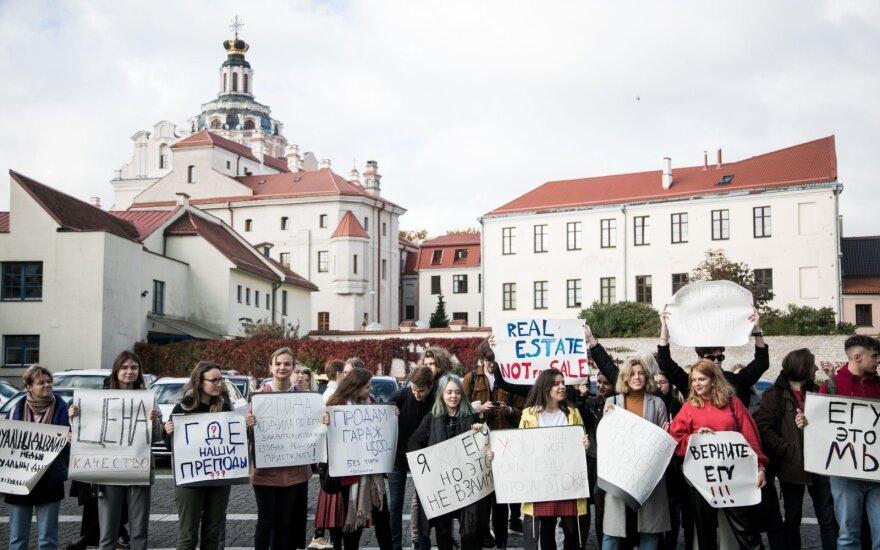 Студенты ЕГУ в Вильнюсе начали год с забастовки: мы боремся за демократические ценности и качественное образование
