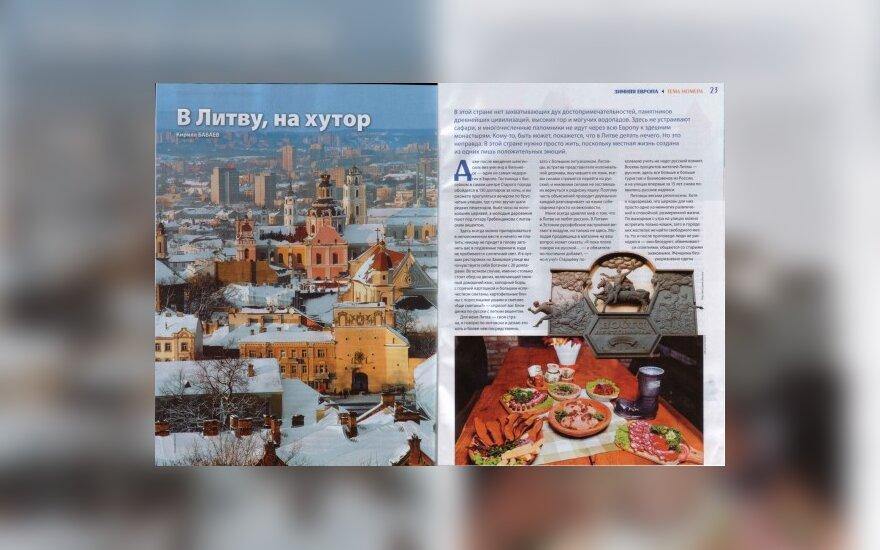 Российские СМИ: в Литву, на хутор