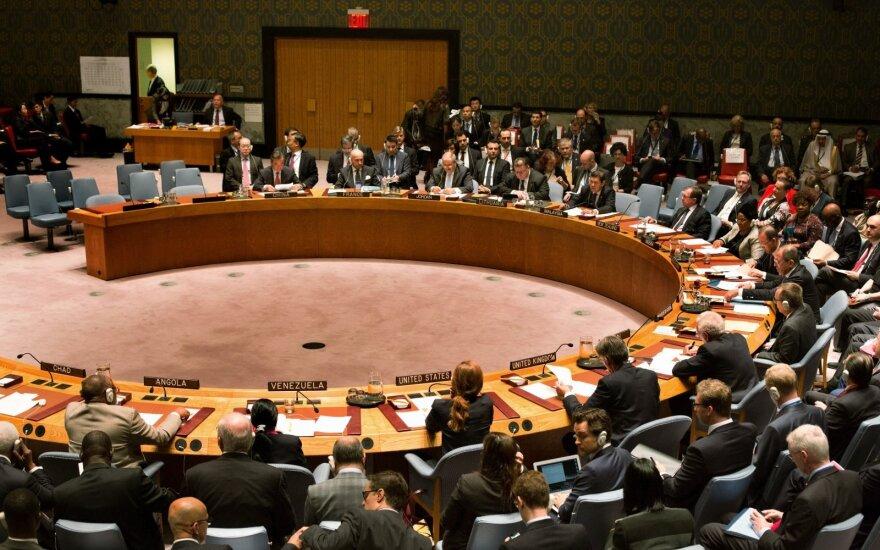 Совбез ООН собирается на экстренное заседание в Нью-Йорке