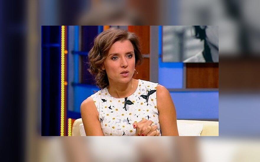 Ксения Алферова. Фото: 1tv.ru