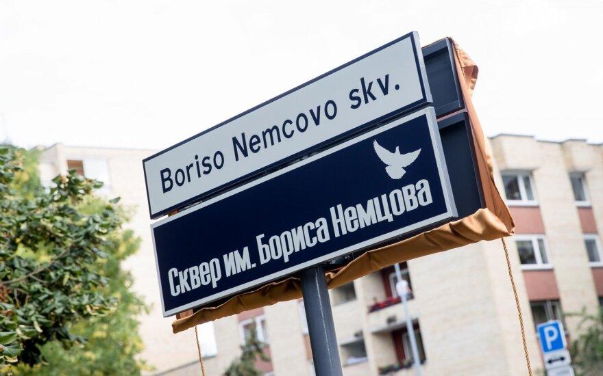 В Вильнюсе почтили память Бориса Немцова