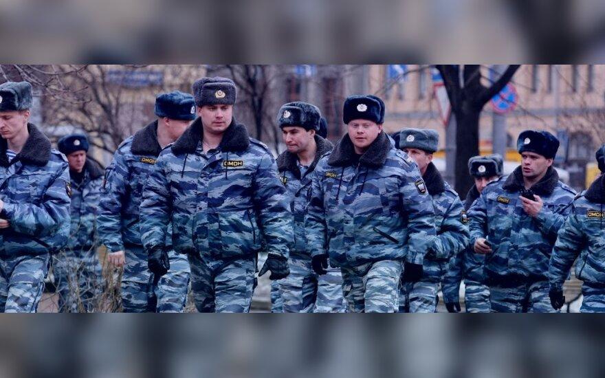 МВД России вышло на след сетевых террористов