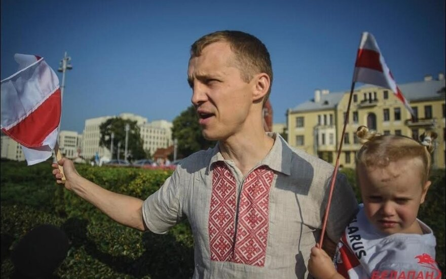 "КГБ Беларуси закрыл дела против ""молодофронтовцев"""