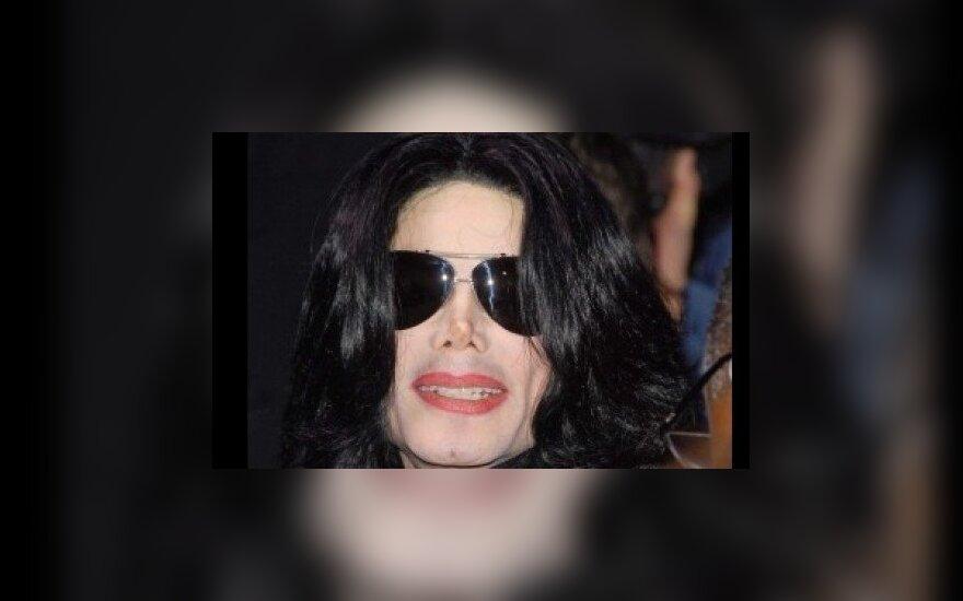 Семье Майкла Джексона отказали в компенсации за несостоявшиеся концерты