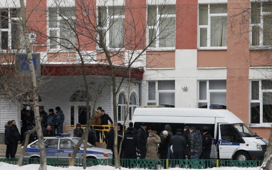 Стрелку из московской школы предъявили обвинение