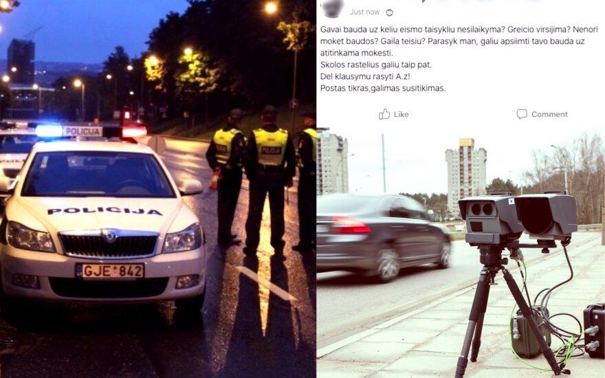 Internete sklando pasiūlymai parduoti baudas už Kelių eismo taisyklių pažeidimus